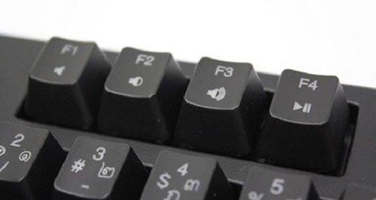 tipos-de-teclado- (24)