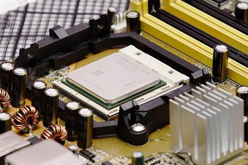 Nomenclatura de los procesadores