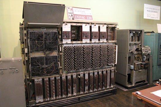 historia-de-la-computadora- (23)