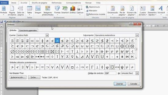 Insertar símbolos y caracteres especiales en Word